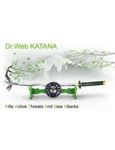 Dr.Web Katana For Business (2 years)